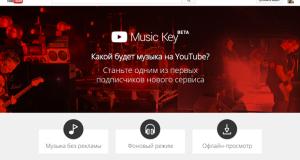YouTube-ը կթողարկի վճարովի տարբերակ