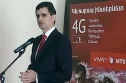 ՎիվաՍել-ՄՏՍ-ի 4G/LTE ցանցն առաջին անգամ հասանելի է դառնում Հայաստանի տարածքի մեծ մասում