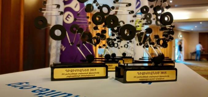 Հայտնի են դարձել «Դիջիբիզնես» մրցանակաբաշխության հաղթողները