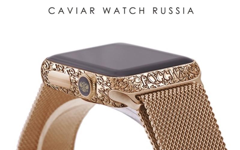 Caviar-ը թողարկել է ոսկեպատ Apple Watch ժամացույցներ