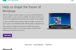 Microsoft-ը հայտարարել է Windows 10-ի անվճար թարմացման ամսաթիվը