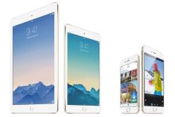 Հայտնի է դարձել նոր iPhone-ի, iPad-ի ու Apple TV-ի շնորհանդեսի օրը