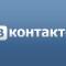 VKontakte-ի 5 հնարավորություններ, որոնց մասին քչերը գիտեն