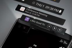 LG-ն ներկայացրել է իր երկու էկրանով V10 սմարթֆոնը (տեսանյութ)