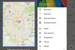 Google-ի քարտեզներում հայտնվել է օֆլայն ռեժիմ