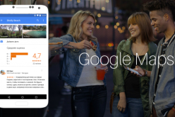 Google Maps-ը ներդրել է 3 նոր ապշեցուցիչ ֆունկցա