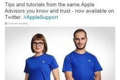 Apple-ի տեխնիկական աջակցության ծառայություն` Twitter-ում