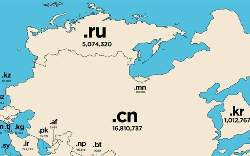 Աշխարհի նոր քարտեզը կասի, թե քանի գրանցում կա ազգային դոմենային գոտիներում