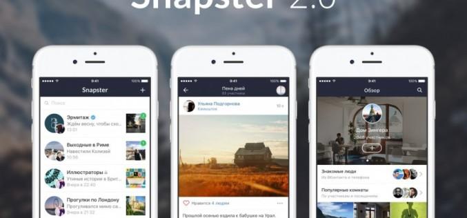 VKontakte-ն վերաթողարկել է իր Snapster-ը
