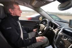 GM-ն մուտք է գործում ամբողջովին ինքնավար մեքենաների ոլորտ
