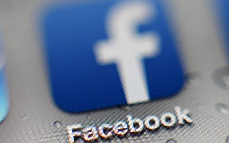 Facebook-ը կջնջի ձեր նկարները