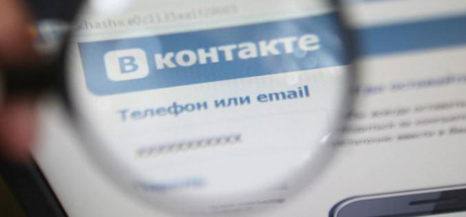 Vkontakte-ն սկսել է պայքարել գրքային «ծովահենության» դեմ