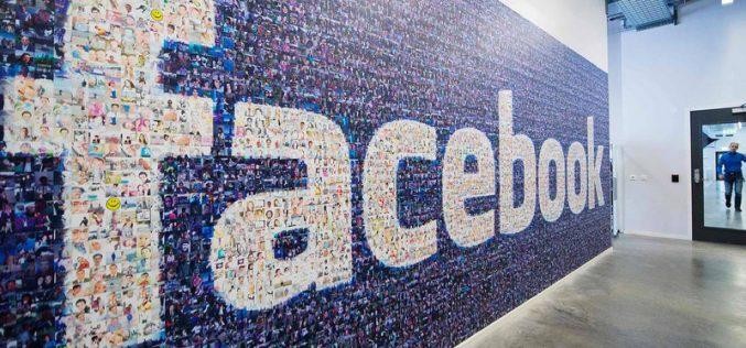 Facebook-ը նոր ծրագիր է մշակում լուսանկարների և վիդեոների համար