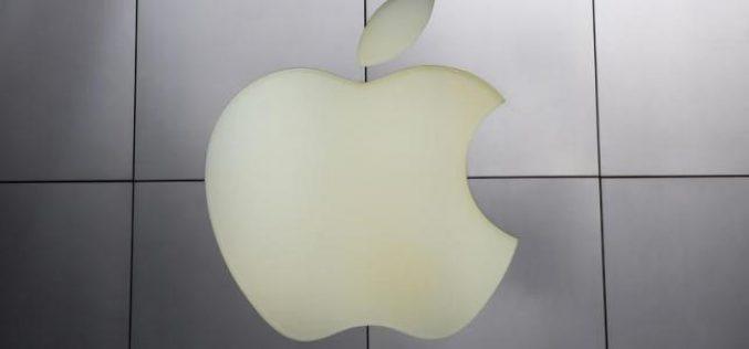 ԿՀՎ-ն 1.3 մլն դոլար է վճարել՝ iOS9 ՕՀ-ով ցանկացած iPhone 5C-ի տվյալներն իմանալու համար