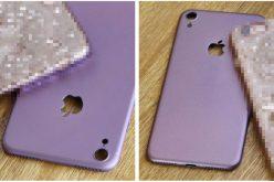 iPhone 7-ը կունենա նոր գունային տարբերա՞կ
