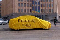 Yandex Taxi-ն հուլիսի 1-ից կլինի Երևանում՝  100 դրամ մինիմալով