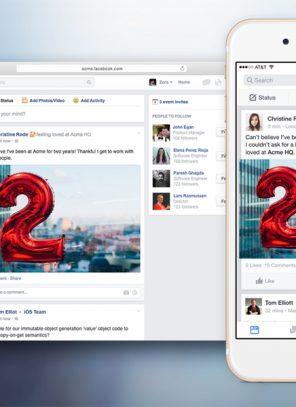 Facebook-ի աշխատանքային տարբերակը կգործարկվի հոկտեմբերին