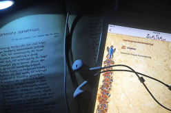 Հայկական Շարան հավելվածն արդեն հասանելի է Android համակարգում