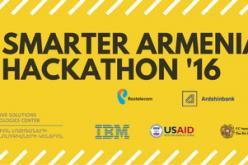 Հայաստանում առաջին անգամ կանցկացվի «Smarter Armenia '16» հեքեթոնը