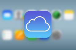 Ինչպե՞ս վերականգնել iCloud-ում ջնջված ֆայլերը