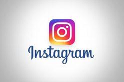 Գողացվել են 1,5 մլն. Instagram հաշիվների գաղտնաբառեր