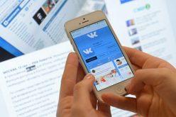 Vkontakte-ում մինչև տարեվերջ կհայտնվի նոր ֆունկցիա