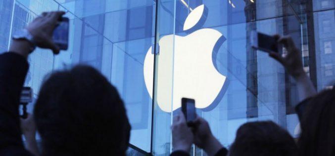 Apple-ը 3 ամսում 78 մլն. iPhone է վաճառել