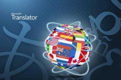 Microsoft translator-ում նոր օգտակար ֆունկցիա