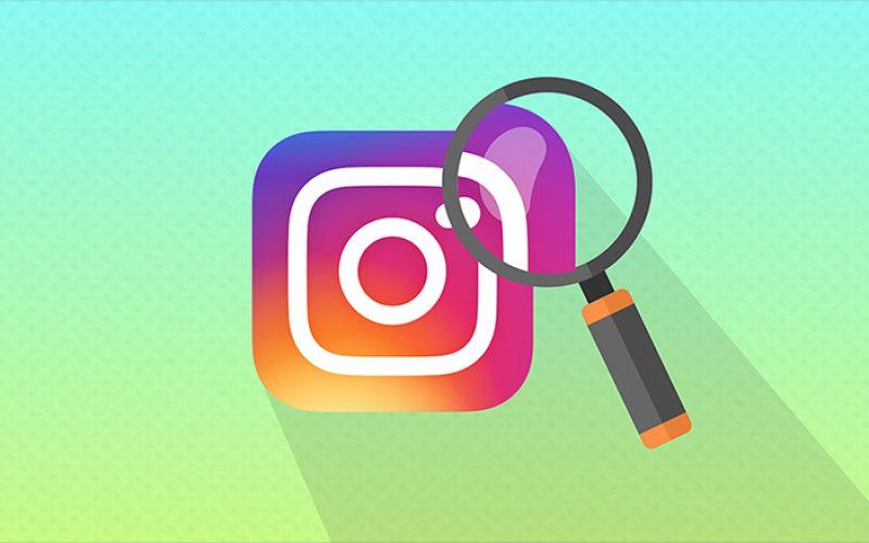 itTest. Ի՞նչ գիտես Instagram-ի մասին