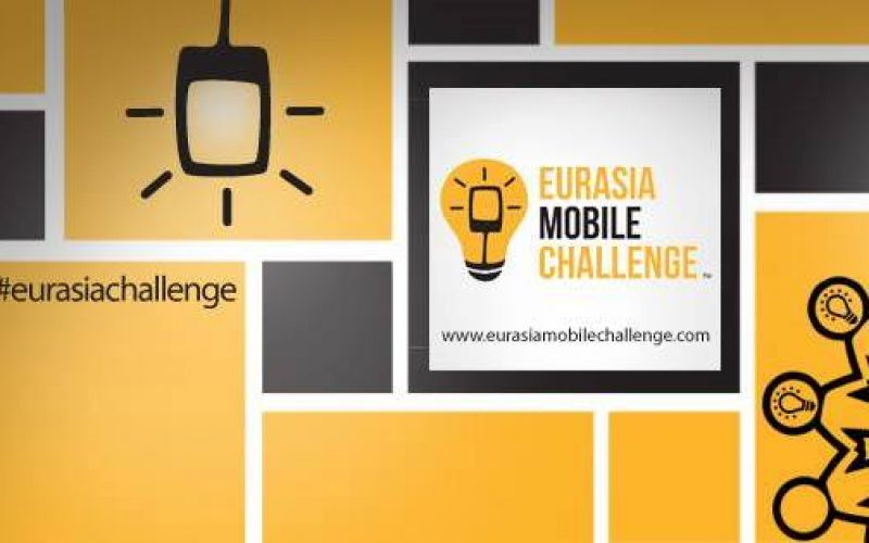 Eurasia Mobile Challenge-ի եզրափակիչը կկայանա հունվարի 25-ին