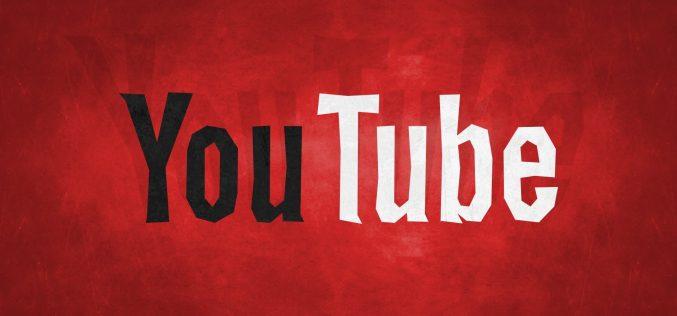 Փոքրիկ հնարք YouTube-ում