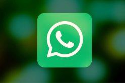 WhatsApp-ում կավելանան նոր գործառույթներ