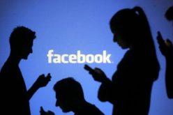 Facebook-ը կհայտնաբերի ինքնասպանության հակված օգտատերերին
