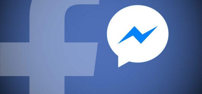 Live Location. Նոր ֆունկցիա Facebook Messenger-ում
