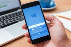 Vkontakte-ում Live հեռարձակման ֆունկցիան հասանելի է դարձել բոլոր օգտատերերին
