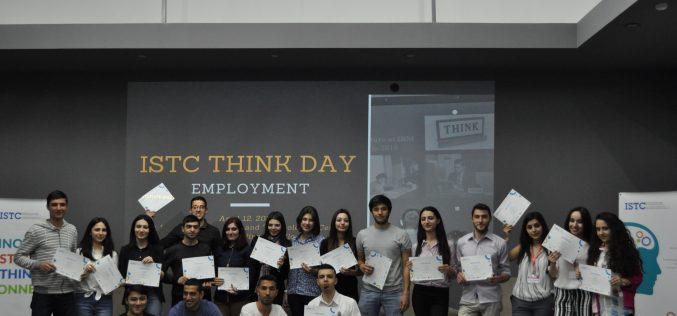 Կայացել է ISTC Think Day: Employment միջոցառումը