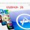 Անվճար դարձած iOS-հավելվածներ (մայիսի 26)