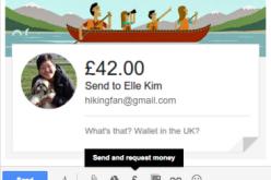 Google-ը թույլ կտա գումար ուղարկել Gmail-ի միջոցով (տեսանյութ)