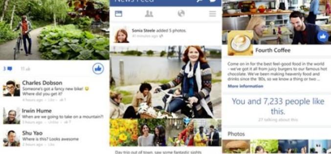 Թողարկվել է Facebook-ի Windows Phone հավելվածի խոշոր թարմացում