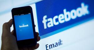 Ամերիկացուն 34 մեղադրանք է ներկայացվել` Facebook-ում ծանոթանալու փորձեր անելու համար