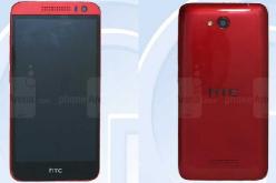 HTC-ն կթողարկի ութմիջուկ պրոցեսորով սմարթֆոն