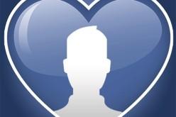 Facebook-ը կարող է տեսնել, թե ինչ է կատարվում քո սրտում