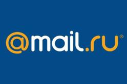 Թողարկվել է Mail.Ru iOS հավելվածի նոր թարմացումը