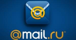 Հրապարակվել են Mail.Ru-ի 4,5 միլիոն փոստարկղների գաղտնաբառերը