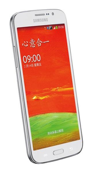 Samsung Galaxy Mega Plus 2
