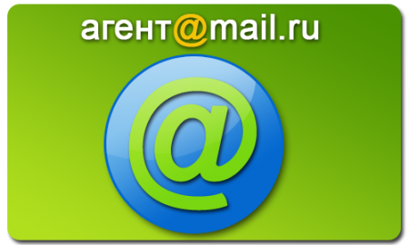 agent mail.ru
