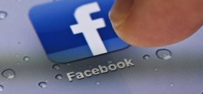 Ինչպես Facebook-ում արգելափակել օգտագործողների և խաղերի հրավերները