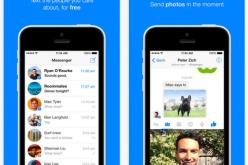 Թողարկվել է Facebook Messenger-ի նոր 5-րդ iOS տարբերակը