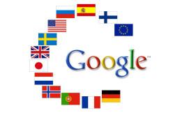 Lizard Squad-ի հաքերները կոտրել են Google-ի DNS-սերվերները