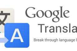 Google Translate-ը համալրվել է ժեստերի ճանաչման համակարգով